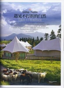 中国设计酒店精选.p127